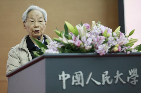 中国医药卫生事业发展基金会理事长王彦峰发表重要讲话2()