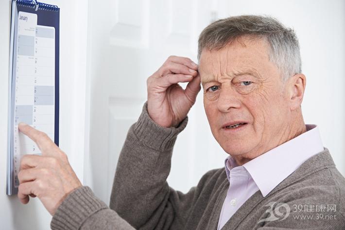 神经内科专家:老人突然忘事别大意,恐是老年痴呆