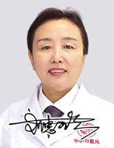 刘惠珍专家