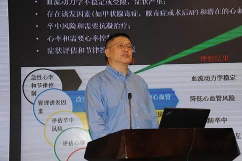 沈阳军区总医院王组禄教授作学术报告