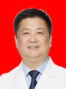 郑华国 专家组成员 首诊医师