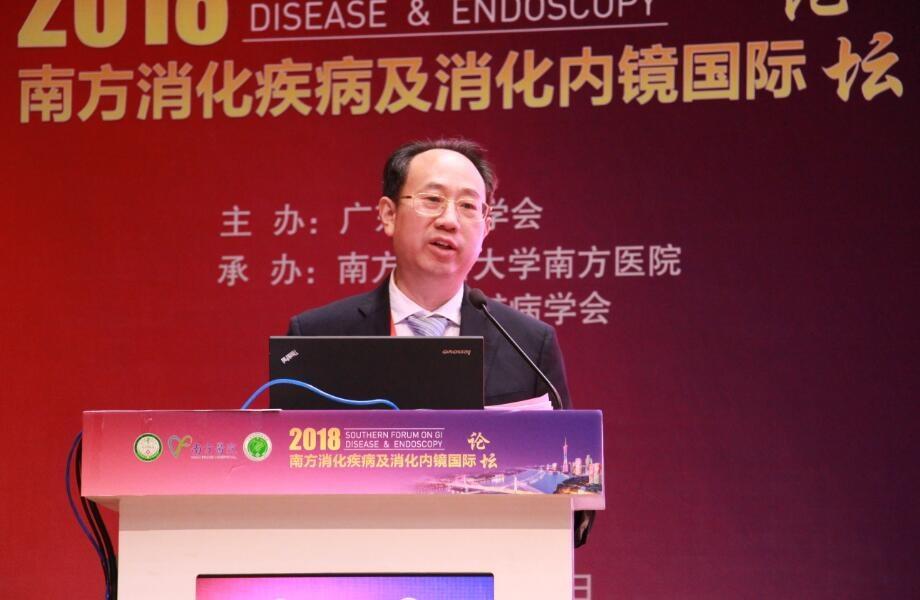 大会主席智发朝教授宣布2018南方消化疾病及消化内镜国际论坛开幕。