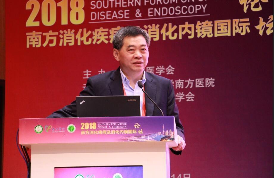 中国工程院院士李兆申在论坛开幕式上致辞。