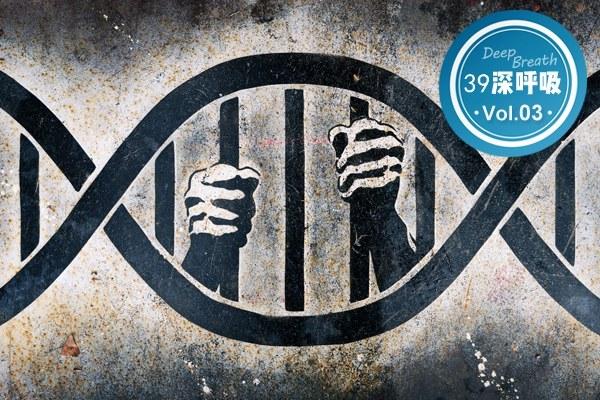 """""""无效但安全""""的疫苗和无创DNA,该不该?#32654;词?#21334;?"""