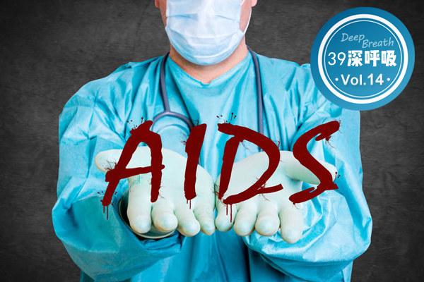 """艾滋病真的是""""脏病""""吗?看完携带者自述,你会改观的"""