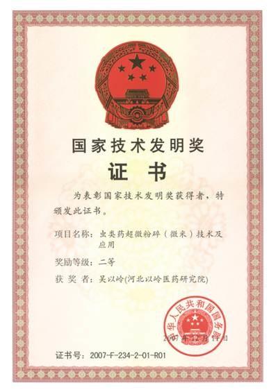 说明:http://img.familydoctor.com.cn/cms/20180808/201808080145368957.png