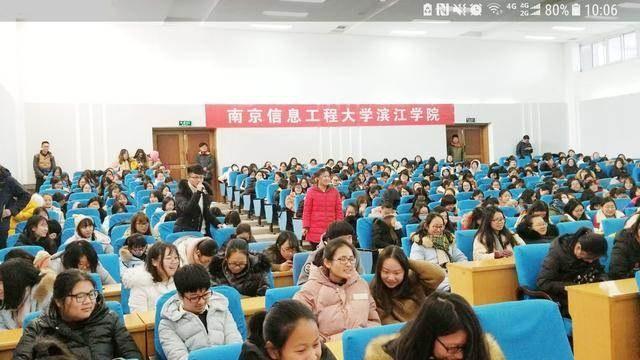 """说明:""""你好,千金""""女生健康课,走进南京信息工程大学滨江学院!"""