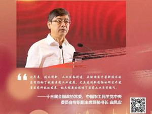 2018年(第35届)全国医药工业信息年会在沪盛大开幕