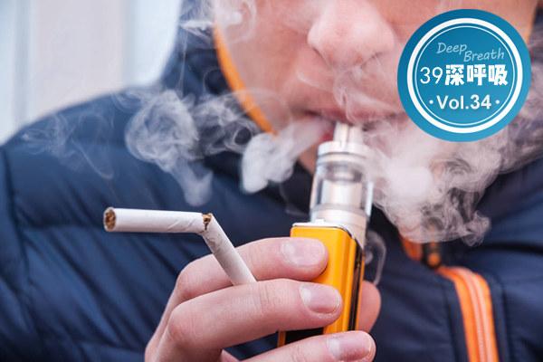"""我国700万人把它当""""替烟"""",香港却果断叫停!为什么?"""