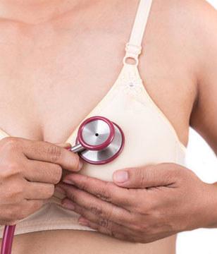 女人哪个时期最容易得乳腺癌?专家说……