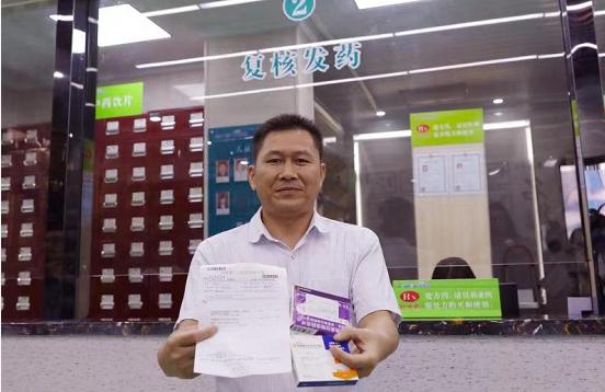 广东率先上线处方流转平台 2万多家药店送药上门