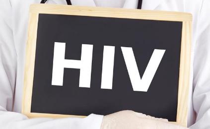 2018世界艾滋病日
