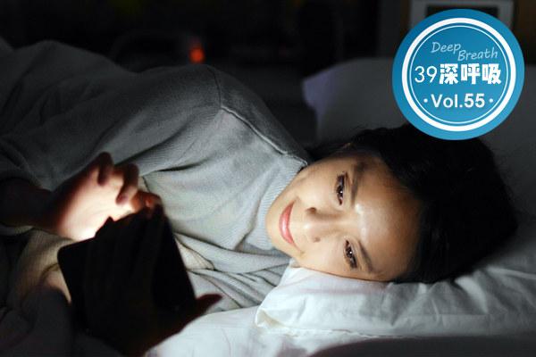 """不能睡、不想睡,中国九成人患有""""睡眠病""""!这病该怎"""