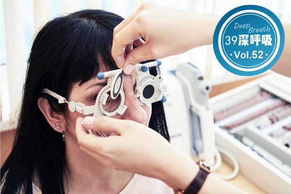 """眼镜不合格率为15.7%!长期戴劣质眼镜,度数会""""飚升"""""""