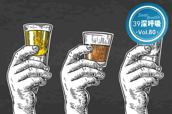 中国酒桌文化,拼的是仪式感,还是命?