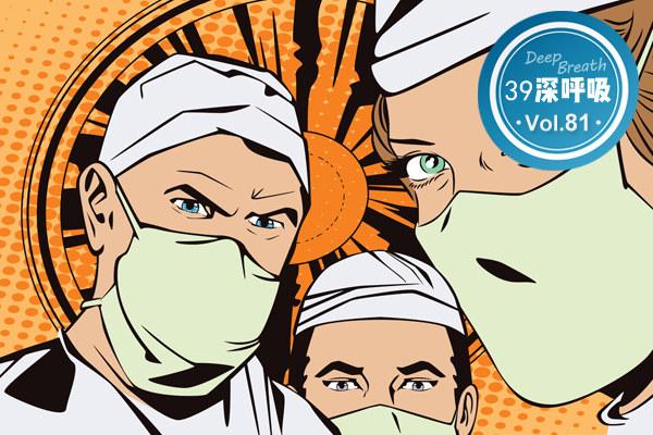 ?#20999;模?#25105;的家乡被小诊所和莆田系包围了!