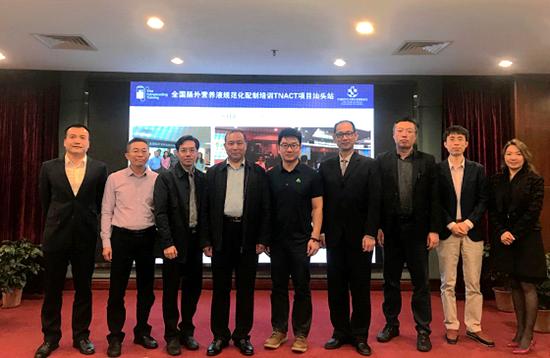 中国医药卫生事业发展基金会