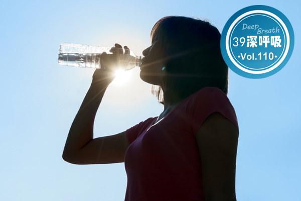 普通水已经不够看了,花式饮水当道,富氧水、富氢水你