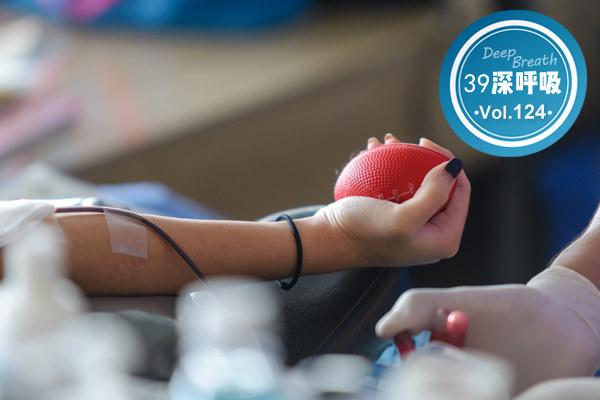 献血竟然能预防疾病?被夸大的健康收益后面,是献血公