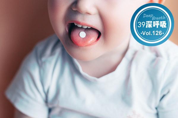 儿童用药难,背后暴露的不止是儿科医生荒这一个问题
