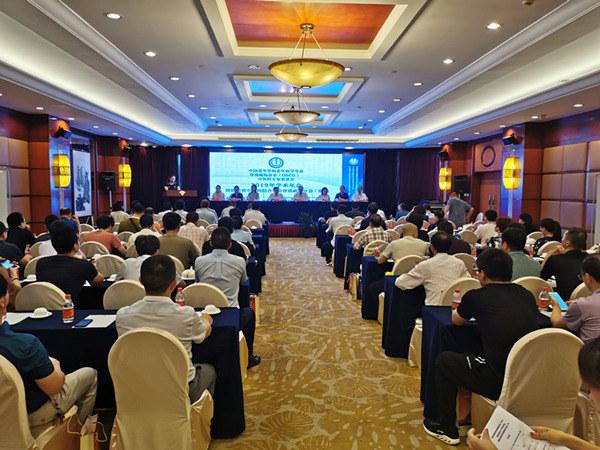 颈复康药业集团参加中国老年学和老年医学学会骨质疏松分会(OSCG)中医药专家委员会2019年学术年会