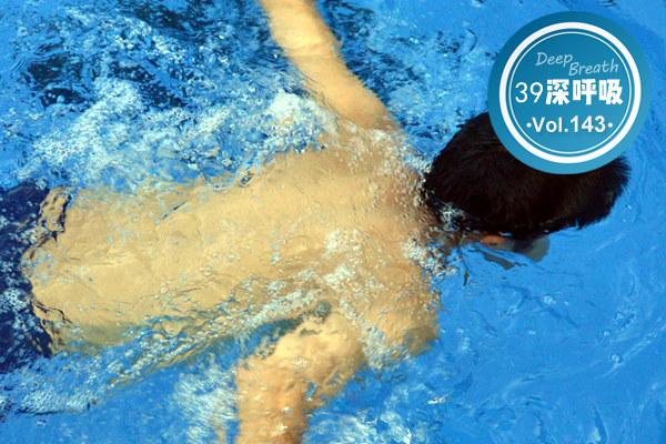 提醒:泳池里,除了小便,还有……为了健康,4条准则不
