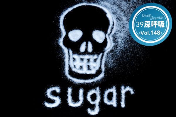 完全不吃糖,真的更健康吗?医生:摄入量控制在这一范围为宜