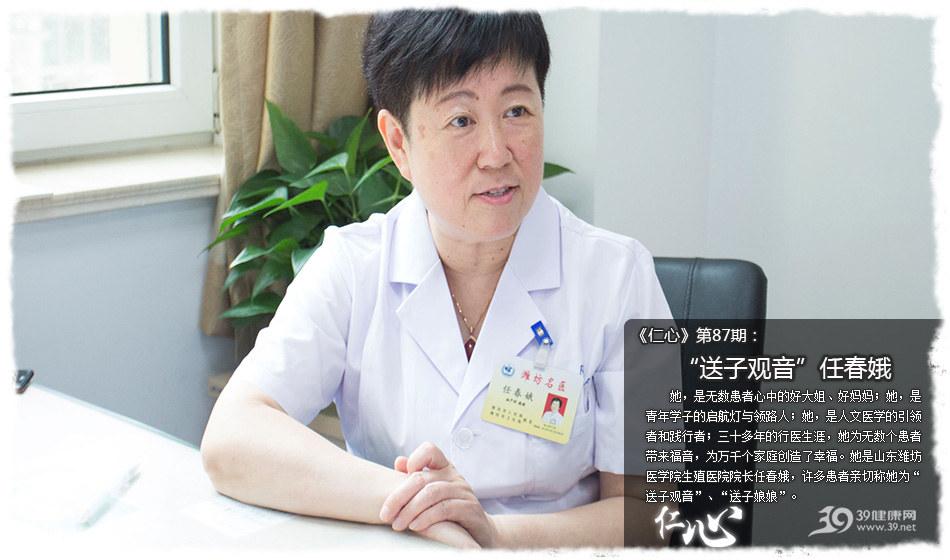 """《仁心》87期:""""急诊人""""曾育辉:坚守生命最前线"""