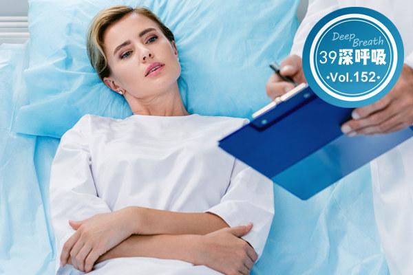 为什么这么多医生,宁愿给医院打工,而不自己开诊所?