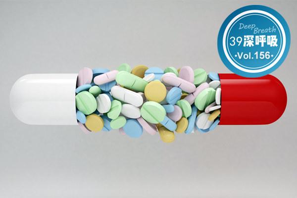 中西药复方制剂:西药里加中药,药效会更好?