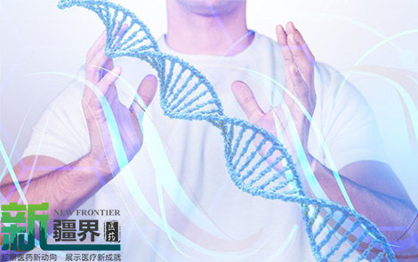 白血病患儿临床治愈!CAR-T疗法离中国