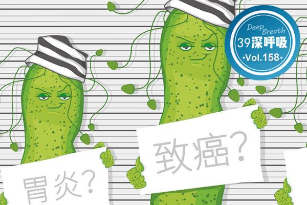 工程院院士李兆申:想要攻克胃癌,先得根除幽门螺旋杆菌!