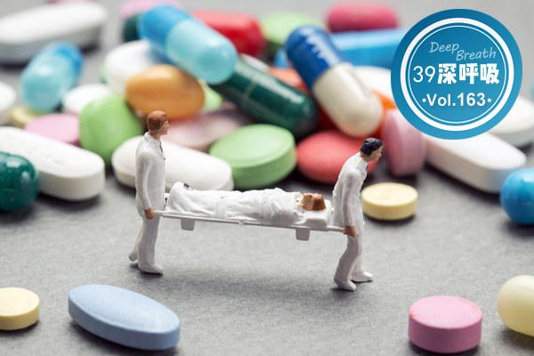 变味的自我药疗?:大病小病,保健品搞定?