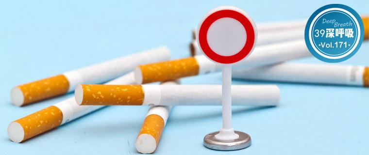 中国3亿烟民,为什么没几个愿意去戒烟门诊