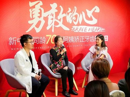 70岁高龄矫正牙齿,北京的王阿姨厉害了