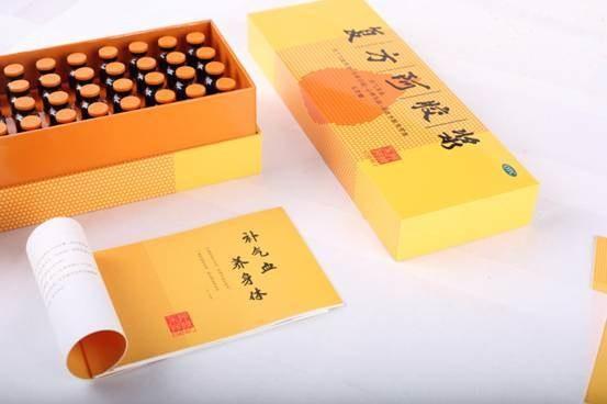 说明:C:\Documents and Settings\yangmeiyun\桌面\复方阿胶浆\客户资料\图片\2019.7.10复方阿胶浆图片(市场部)\2019.7.10复方阿胶浆图片(市场部)\IMG_3690.JPG
