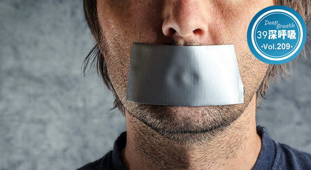 口吃的人生:我我我我,说不出口