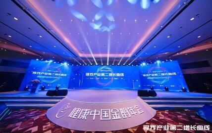 破解健康中国的品牌密码