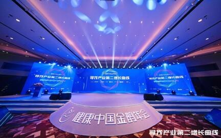 汪杨明:寻找产业第二增长曲线