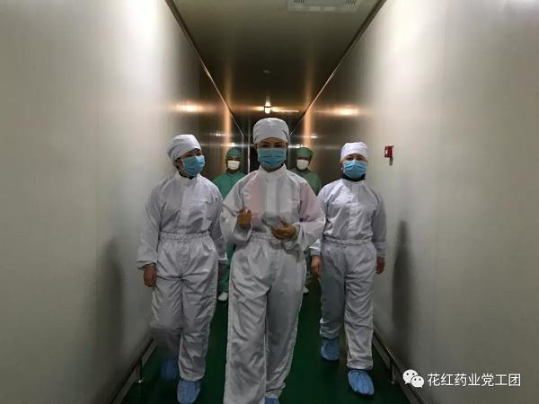 花红药业:保质保量加班生产储备药,共同阻击新型冠状病毒疫情