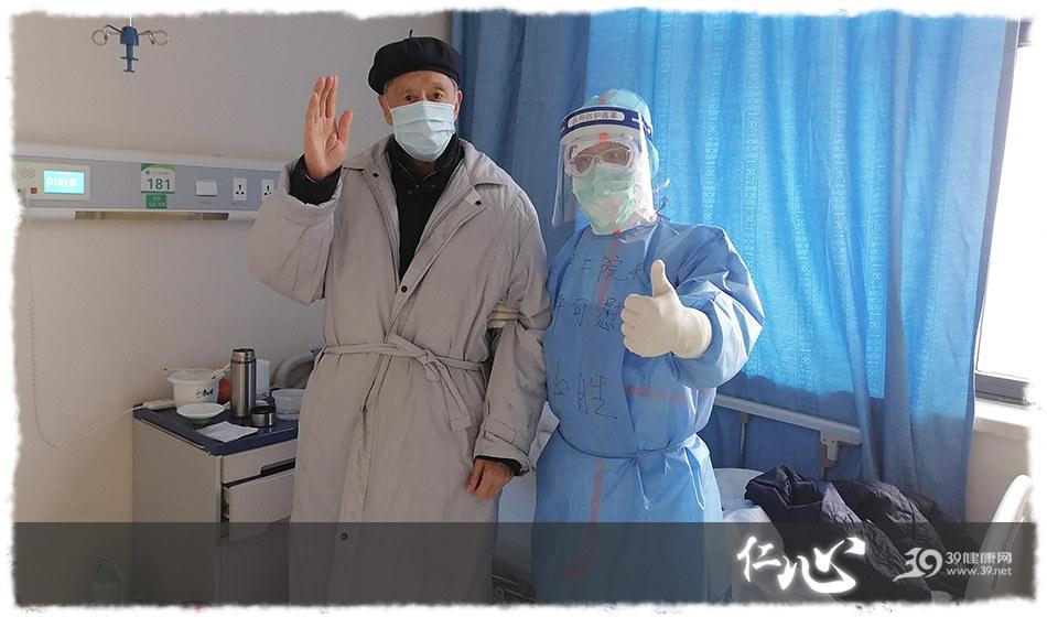 """《仁心》第114期:许可慰:抗疫最前线的""""拼命三郎"""""""