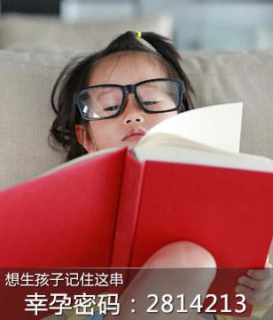 疫情期间延迟开学,娃总想看电视玩手机怎么办?