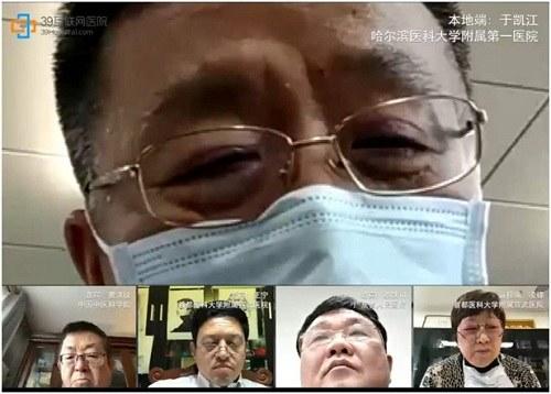 """跨越千里来相助,中国志愿医生组织""""名医天团""""为黑龙江省新冠肺炎患者远程会诊"""
