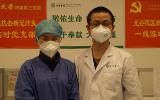 运用广州病区管理的办法