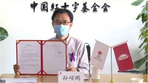 聚焦炎症性肠病,武田中国与中国红十字基金会开启战略合作