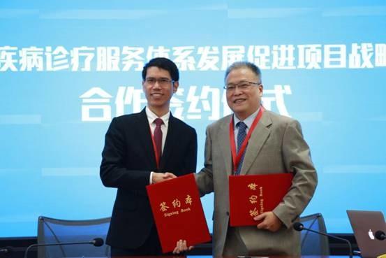 中国风湿免疫疾病诊疗服务体系发展促进行动专家峰会在京召开