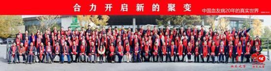 血友病患者可像正常人一样生活,中国血友病20年的真实世界