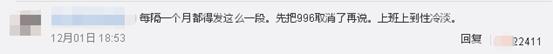 说明:C:\Documents and Settings\yangmeiyun\桌面\3.png