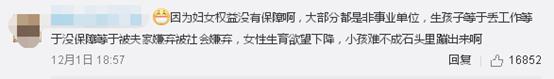 说明:C:\Documents and Settings\yangmeiyun\桌面\4.png