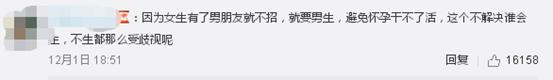说明:C:\Documents and Settings\yangmeiyun\桌面\5.png